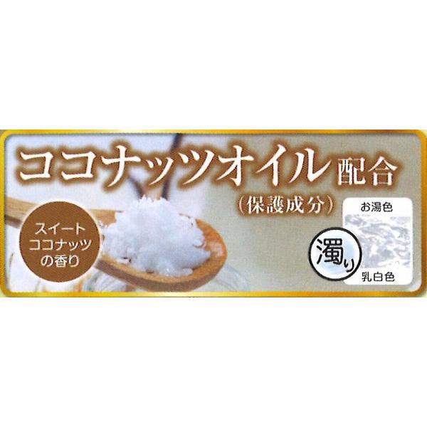 (本州四国 送料無料) 業務用入浴剤  トレンド美容バス 「ココナッツオイル配合」 (保護成分)10kg(5kg×2)