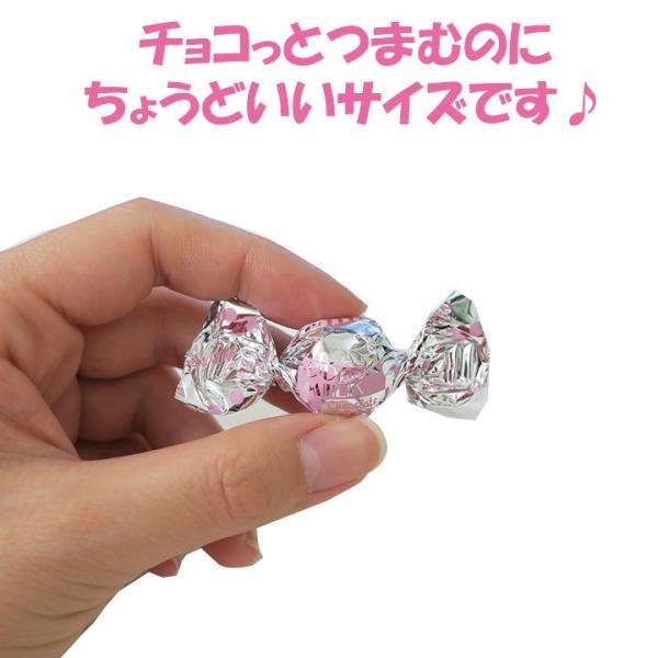ロワールチョコレート ココアミルクチョコ20袋(1c/s)個包装チョコ大量 販促お菓子  景品 ギフト oroshistadium 03
