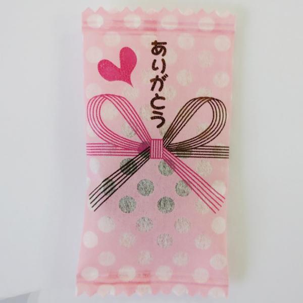 バレンタインチョコ * ありがとうチョコ500g *  個包装 チョコレート お礼 バレンタイン義理チョコ oroshistadium 05