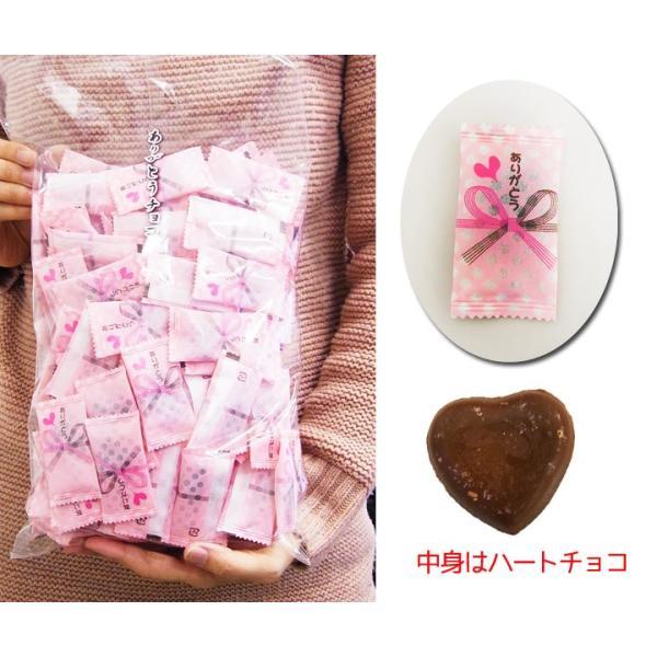 バレンタインチョコ * ありがとうチョコ500g *  個包装 チョコレート お礼 バレンタイン義理チョコ oroshistadium 07
