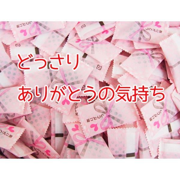 バレンタインチョコ * ありがとうチョコ500g *  個包装 チョコレート お礼 バレンタイン義理チョコ oroshistadium 08