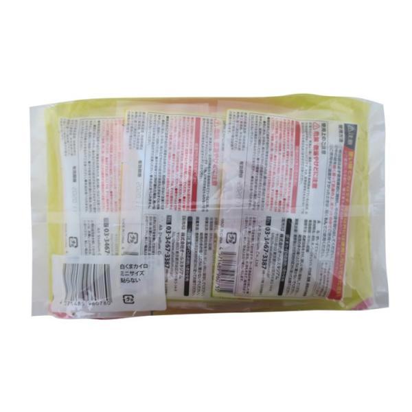 使い捨てカイロ 白くまカイロ 貼らないカイロ ミニ1,440枚(3c/s) 業務用使い捨てカイロ 販促カイロ カイロ大量購入 粘着なし|oroshistadium|04