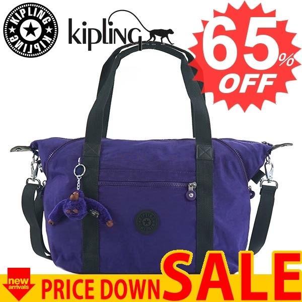 キプリング バッグ ボストンバッグ KIPLING  K10619 ART 05Z SUMMER PURPLE 999   比較対照価格 15,660 円