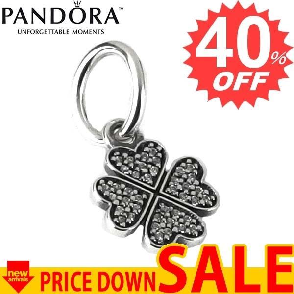 パンドラ チャーム PANDORA DANGLE CHARM 791309CZ SYMBOL OF LUCKY IN LOVE 比較対照価格 4,860 円