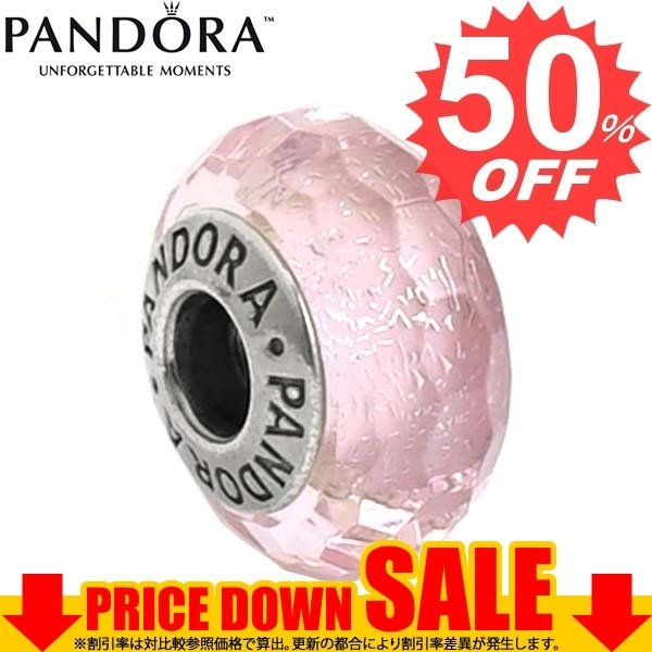 パンドラ チャーム PANDORA MURANO CHARM 791650 PINK SHIMMER 比較対照価格 8,100 円