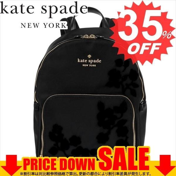 ケイトスペード バッグ リュック・バックパック KATE SPADE  PXRUA077  1     比較対照価格41,040 円