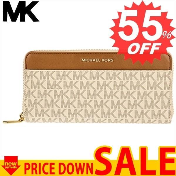 cheap for discount 5889e 242d3 マイケルコース 財布 長財布 MICHAEL KORS 32S7GM9E9B 比較対照 ...