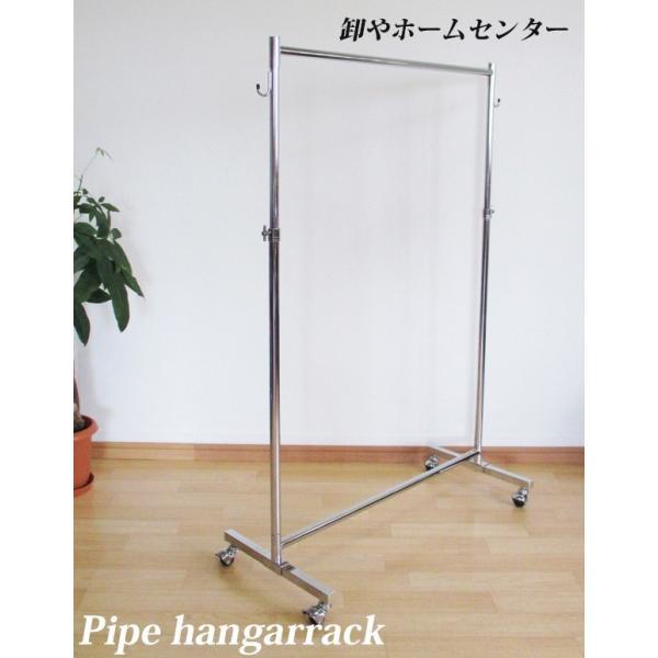 パイプハンガー 頑丈 業務用 ハンガーラック コートハンガー 耐荷重80kg 94幅 シングル キャスター付き or-0135