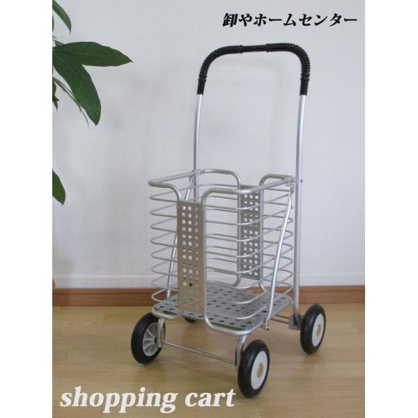 アルミカート ショッピングカート 軽量 4輪 シンプル 手引き アウトドア お買い物 ゴミ出し 折りたたみ 大容量 シルバー or-150