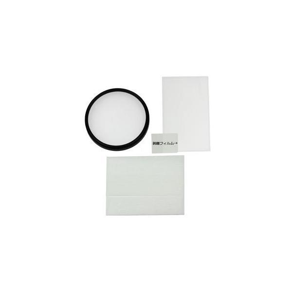 ?硬度(9H) 液晶保護フィルム+レンズフィルター58mmFUJIFILM X-T20 レンズキット(フジノンレンズ XF18-55mmF2