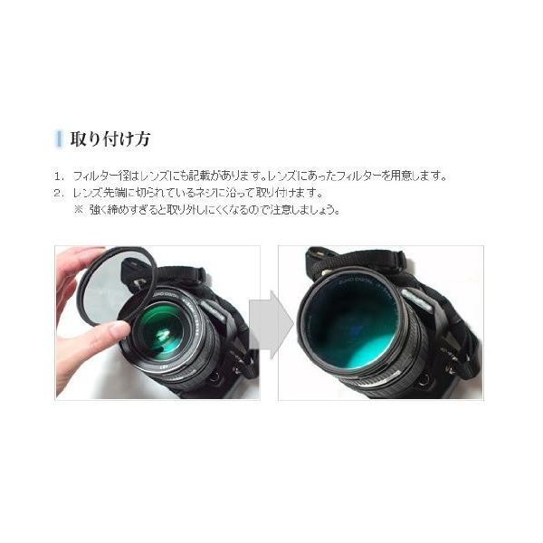 UVフィルター フィルター径 86mm カメラレンズ 保護 AF対応