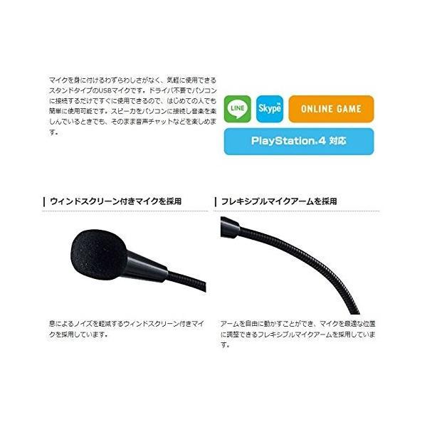 エレコム マイク USBマイク 切り替えスイッチ付き ブラック HS-MC05UBK