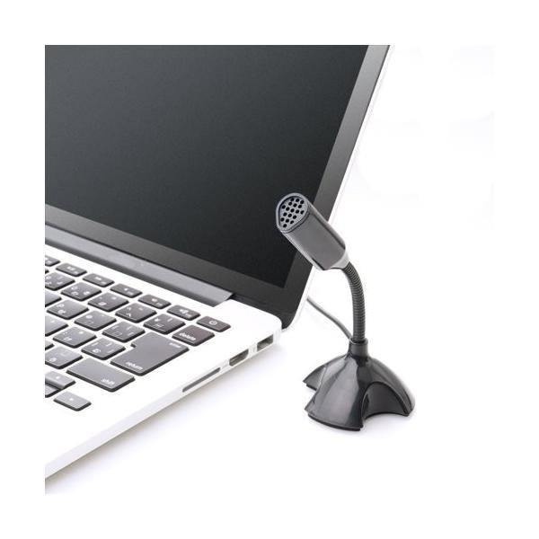 ミヨシ MCO USB接続 デジタルマイクロフォン ミニタイプ UMF-01/BK