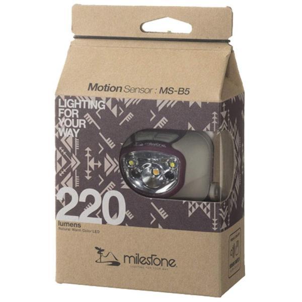 マイルストーン milestone LEDヘッドライト MS-B5 モーションセンサーモデル ロイヤルパープル