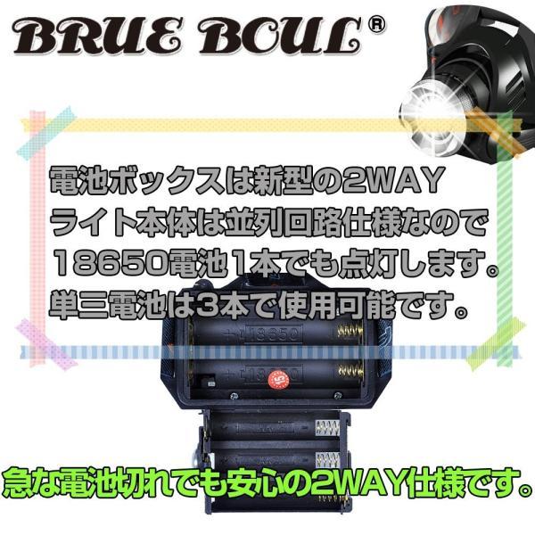 BlueBowl ニッケル水素 エネループ 単三乾電池 対応 18650 互換 リチウムイオン電池&乾電池式 CREE XM-L T6 CO