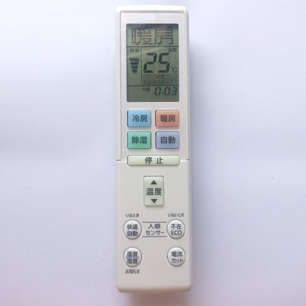FUJITSU 富士通ゼネラル エアコン リモコンAR-RBK2J(AR-RBF1J AR-RBF2J AR-RBK1J AR-RBK3J|orsshop|01