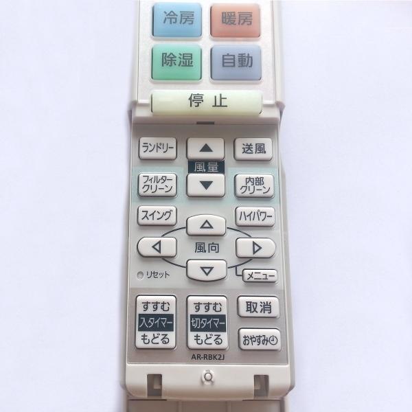 FUJITSU 富士通ゼネラル エアコン リモコンAR-RBK2J(AR-RBF1J AR-RBF2J AR-RBK1J AR-RBK3J|orsshop|05