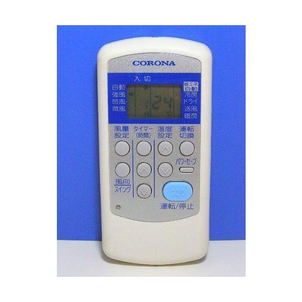 コロナ電業 コロナ エアコンリモコン CSH-SG8