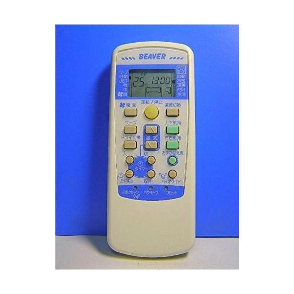 ビーバー エアコンリモコン RKX502A001M