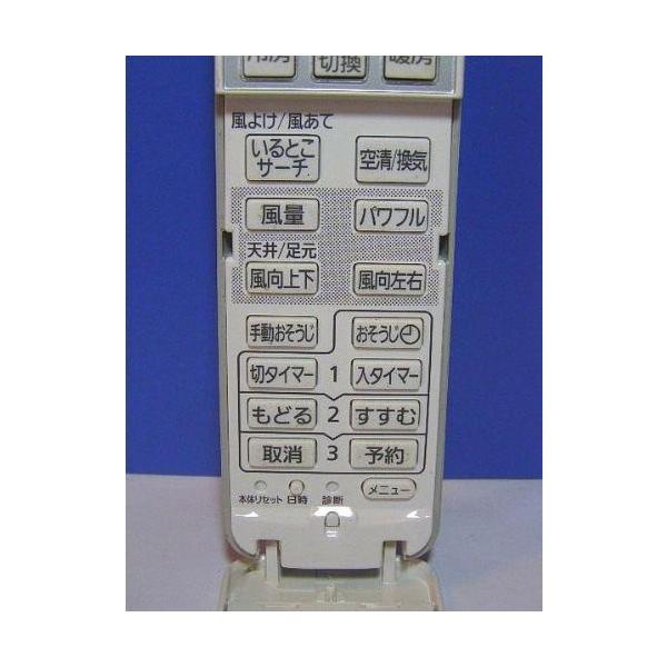 パナソニック エアコンリモコン A75C3791