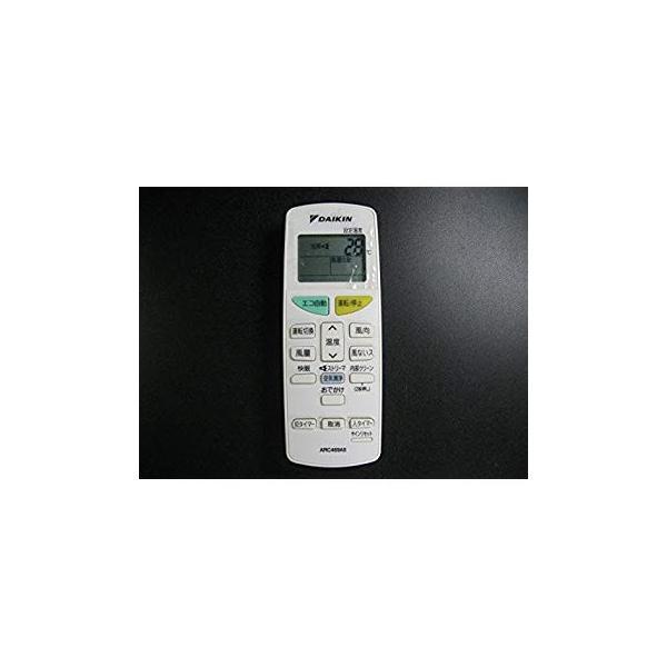 ダイキン エアコンリモコン ARC469A5