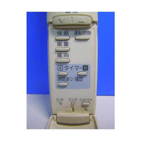 サンヨー エアコンリモコン RCS-AR1