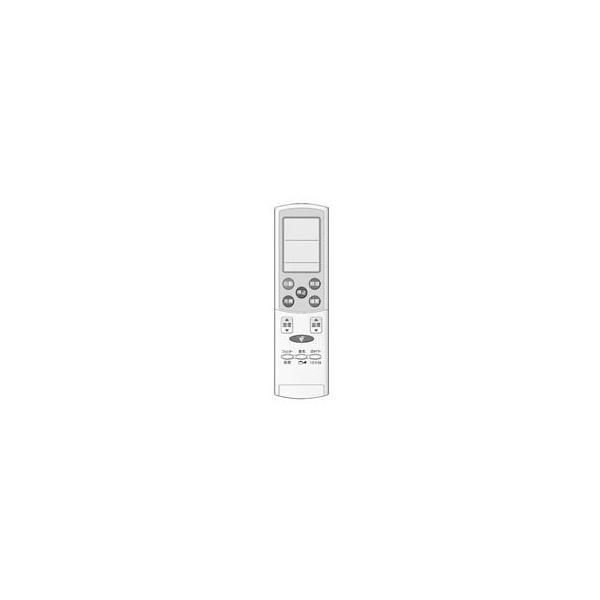 シャープエアコン用リモコン(2056380713)