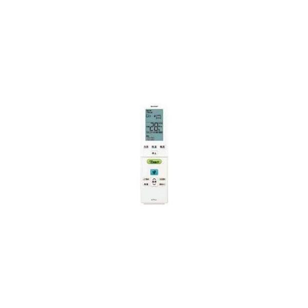 シャープSHARP オプション・消耗品 2056380813 エアコン用 リモコン(205 638 0813)