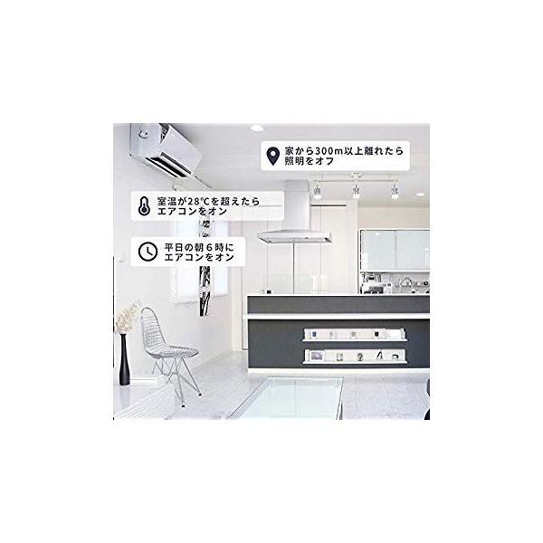 Nature Remo mini 家電コントロ-ラ- REMO2W1 orsshop 15