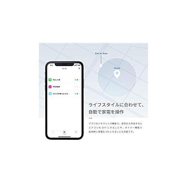 Nature Remo mini 家電コントロ-ラ- REMO2W1 orsshop 05