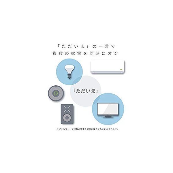 Nature Remo mini 家電コントロ-ラ- REMO2W1 orsshop 08