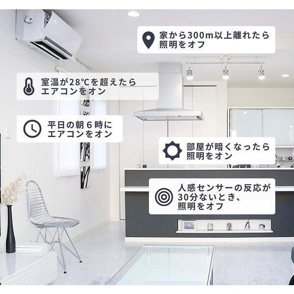 Nature Remo 第2世代モデル 家電コントロ-ラ- REMO1W2|orsshop|16