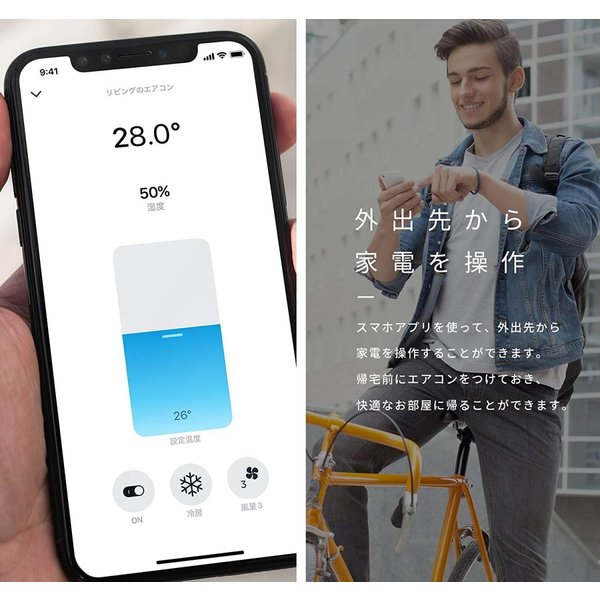 Nature Remo 第2世代モデル 家電コントロ-ラ- REMO1W2|orsshop|17
