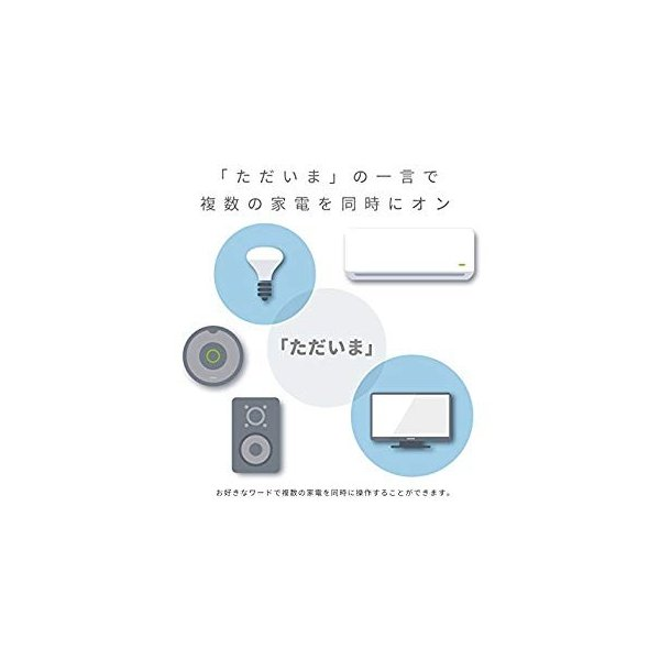 Nature Remo 第2世代モデル 家電コントロ-ラ- REMO1W2|orsshop|03