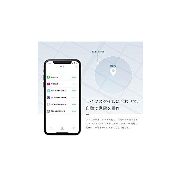 Nature Remo 第2世代モデル 家電コントロ-ラ- REMO1W2|orsshop|10