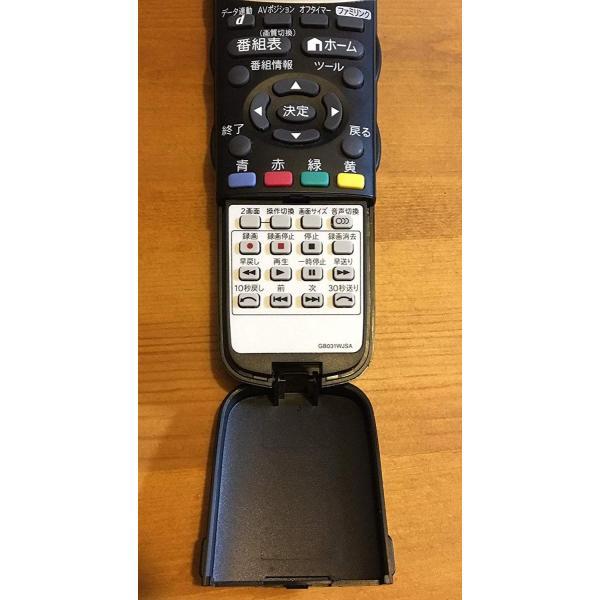 シャープ 液晶テレビ用リモコン RRMCGB031WJSA(0106380390)