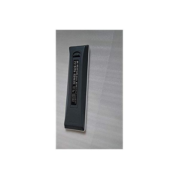 東芝 HDD&DVDレコーダー用シンプルリモコン SE-R0253(79102058)