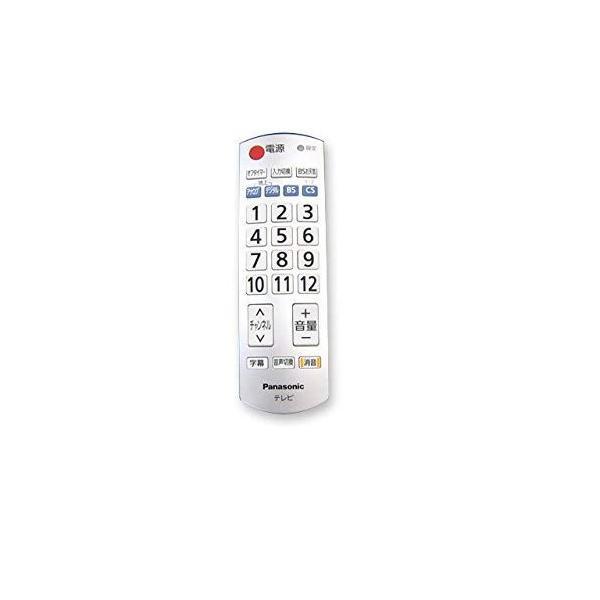 Panasonic かんたんリモコン N2QAYB000251