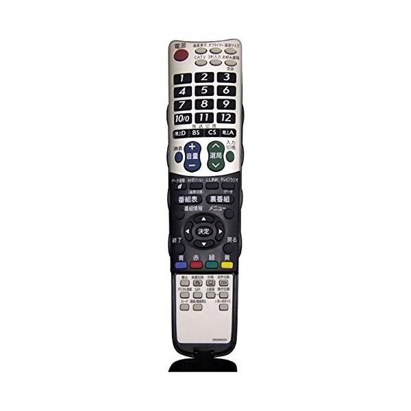 シャープ 液晶テレビ用リモコン RRMCGB046WJNF(0106380432)