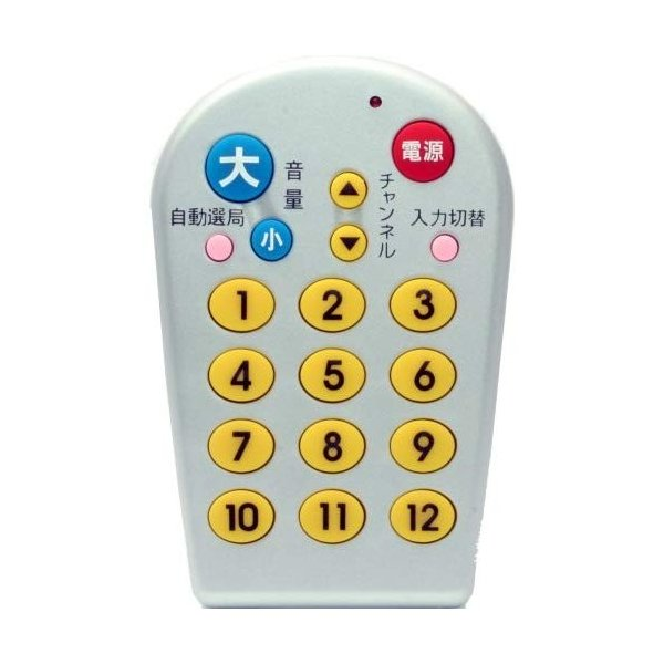 TMY 自動選局ボタン搭載 デカボタンAVリモコン R-02