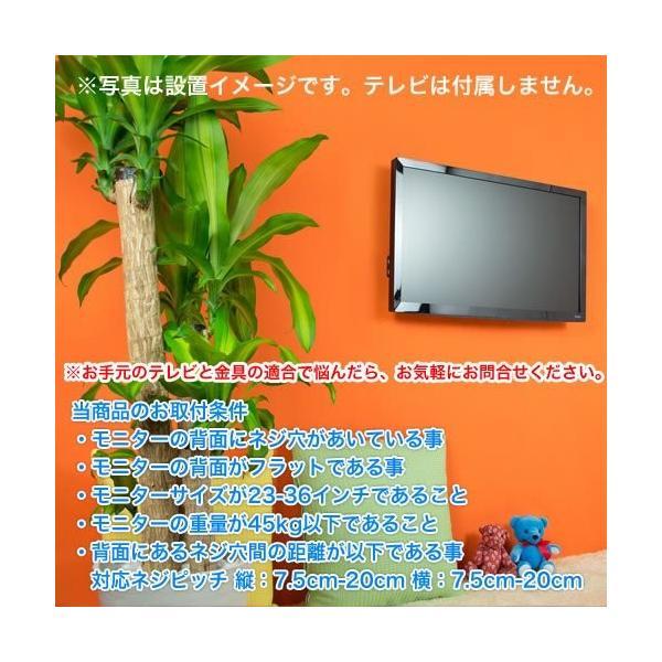 テレビ壁掛け金具 TVセッタースリム GP103 Sサイズ ブラック TVSFXGP103SB