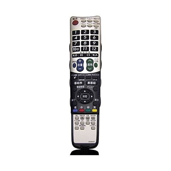 シャープ 純正テレビ用リモコン RRMCGB046WJN7部品番号:0106380419