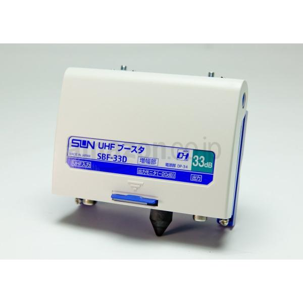 サン電子 UHFブースタ 33dB型 SBF-33D