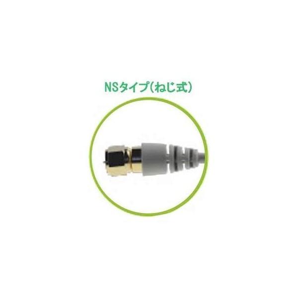 プラグ付きアンテナケーブル S4CFB20NS(G) MAL-LG