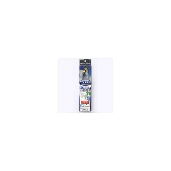 まとめ 2セット YAZAWA 地デジ対応アンテナコード(片側接栓タイプ) 0.5m S4CFL005SS