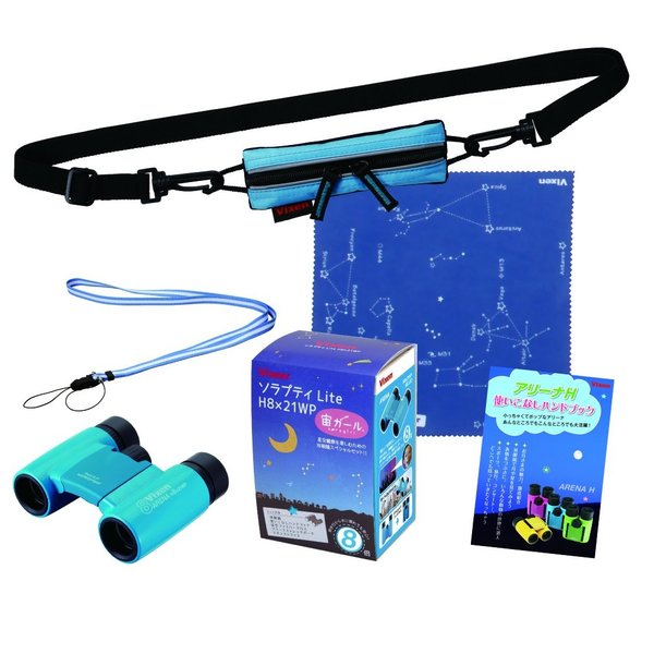 Vixen 双眼鏡 宙ガールシリーズ ソラプティLite H8×21WP ブルー 14613-0
