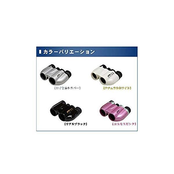 APRIO アプリオ 双眼鏡 10倍 シルバー 10x21 CR-IR