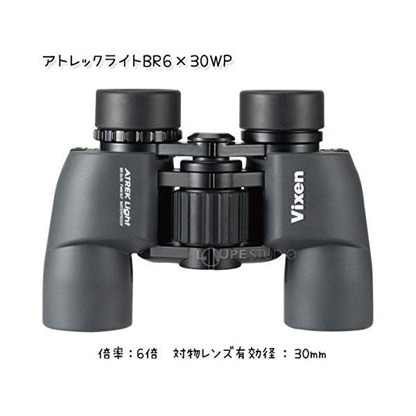 ビクセン 双眼鏡 アトレックライトBR6×30WP 6倍 30mm 14701-4