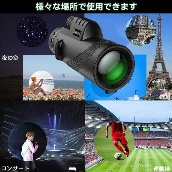 WDERNI 単眼鏡 望遠鏡 40×60 10倍 広角 高倍率 スーパーズーム スマホレンズ スマートフォン対応 防水防塵と防霧望遠鏡 撮影