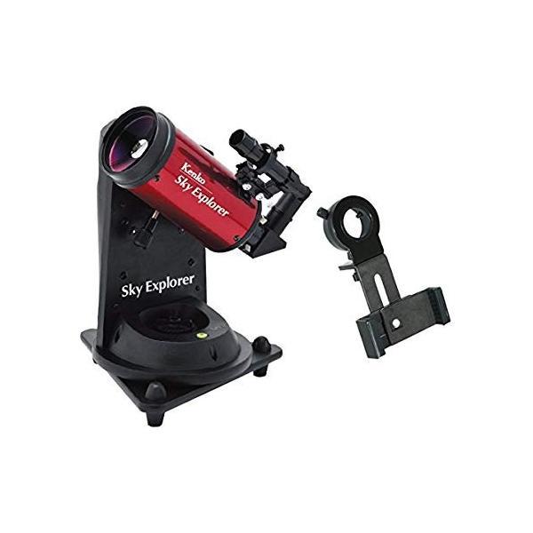 Kenko 天体望遠鏡 Sky Explorer SE-AT90M 星空観測&撮影2点セット 反射式 口径90mm 焦点距離1250mm 卓